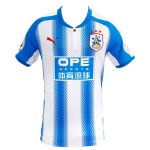 maillot huddersfield town 2017-2018 domicile