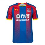 maillot crystal palace 2018-2019 domicile