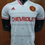 maillot manchester united edition concept 2019-2020 blanc rouge