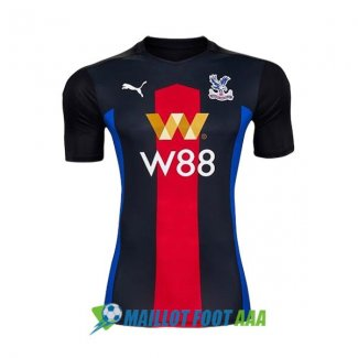 maillot crystal palace 2020-2021 neutre