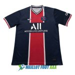 maillot paris saint germain 2020-2021 domicile