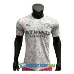 maillot manchester city 2020-2021 neutre version joueur