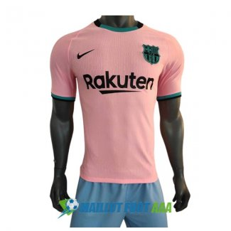 maillot barcelone 2020-2021 neutre version joueur